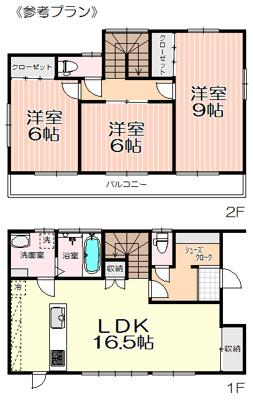 参考プラン:価格1540万円(税込)