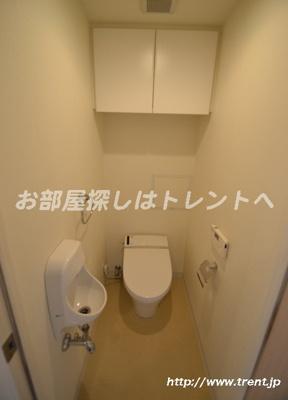 【トイレ】カテリーナ代々木プレイス