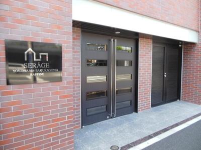 【エントランス】セルアージュ横濱桜木町ラフィネ