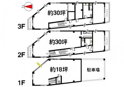 【外観】三条大路ビル