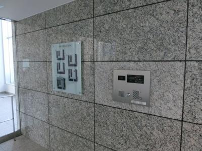 【エントランス】プレサンスロジェ横濱天王町