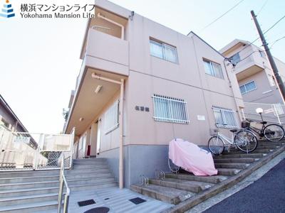 【外観】コスモ横浜藤棚四番館