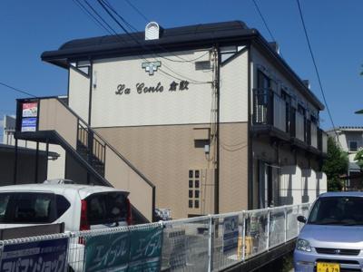 【外観】ラ・コンテ倉敷