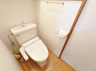 【トイレ】田実アパート