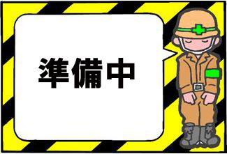 【外観】宝田駐車場