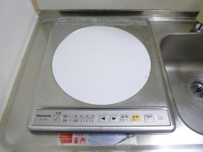【キッチン】グロームハイム