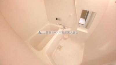 【浴室】サンハイム西村Ⅱ