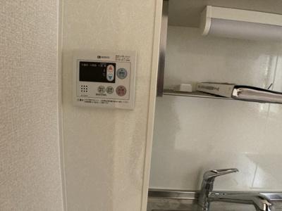 【設備】リンデンバウムC棟