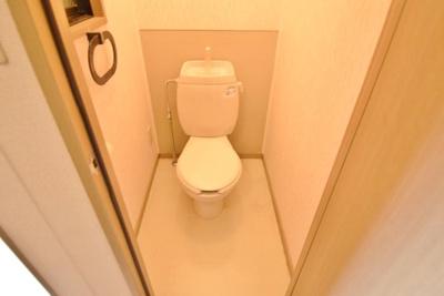 【トイレ】サンハイツ大井