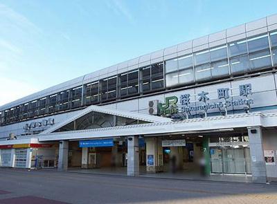 JR京浜東北線「桜木町」駅