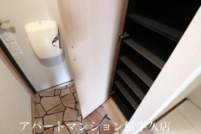 【収納】グランドセントレア888 A