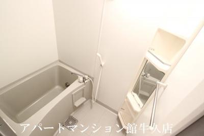 【浴室】グランドセントレア888 A