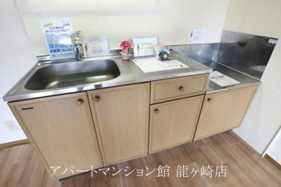 【キッチン】コーラルA