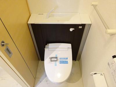 【トイレ】アルファ・クレメント