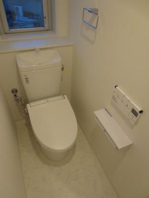 【トイレ】大幸ロイヤルA3