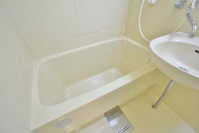 【浴室】アルーム西浦