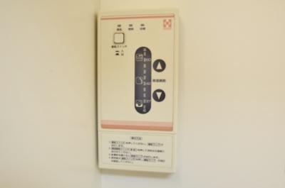 【設備】ハイツコニファー