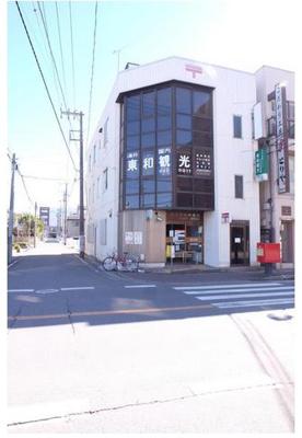 都賀駅前郵便局(郵便局)まで1120m