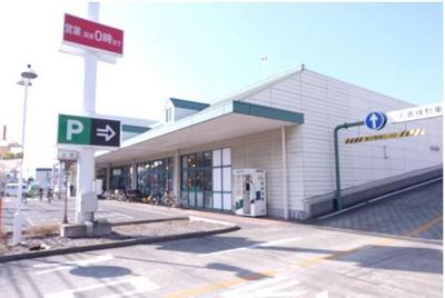 14スーパー マルエツ新都賀店(スーパー)まで928m
