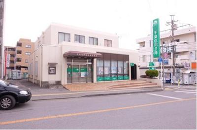 17銀行 千葉信用金庫都賀支店(銀行)まで616m