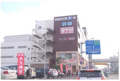ファッションセンターしまむら都賀店(ショッピングセンター)まで336m