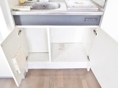 【キッチン】キャピタル・古市