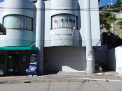 【外観】木村ビル