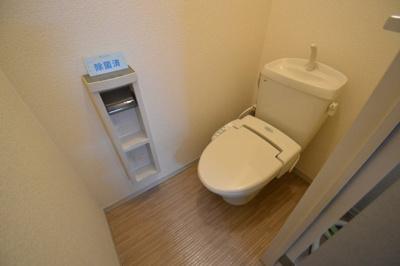 【トイレ】ディアス元町C