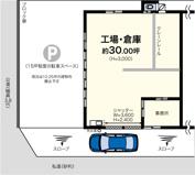 千田貸工場・貸倉庫の画像