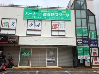 【外観】伊東ビル(テナント)