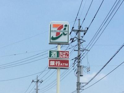 セブンイレブン 太田市鳥山上町店 0.3km