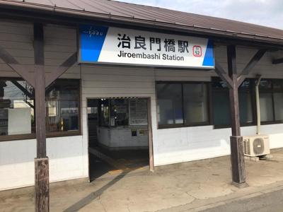治良門橋駅 0.5km
