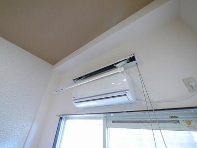 エアコン 室内物干し