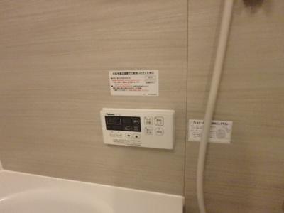 【浴室】FORTUNA老松