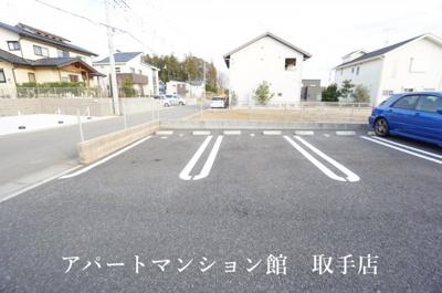 【駐車場】ハミングゆめみ野B