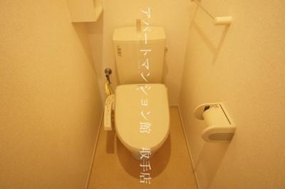 【トイレ】ハミングゆめみ野A