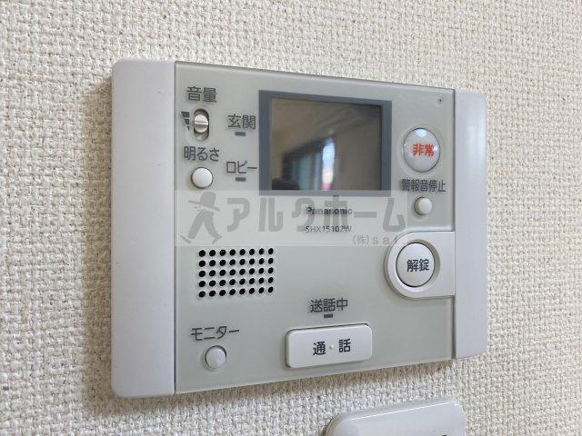サフィールトモ トイレ 上部収納