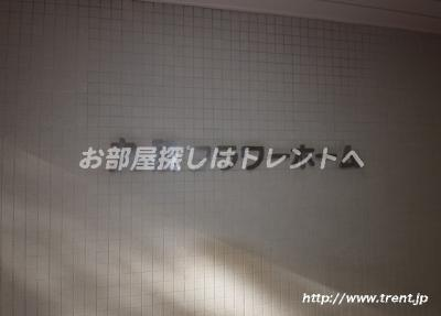 【外観】九段フラワーホーム