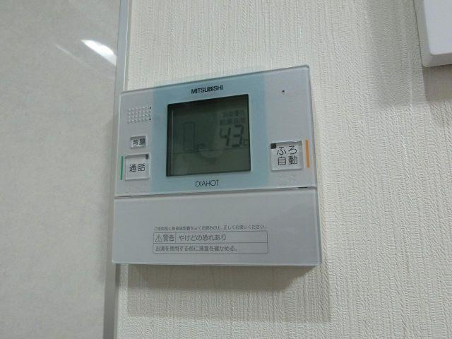 エクセル3 給湯器リモコン