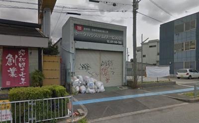 【外観】花川様倉庫