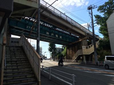 【周辺】ロイヤル丸山