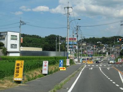 【周辺】津山市野介代 事業用地2966坪