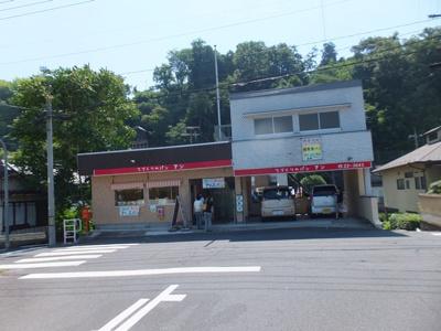 【外観】津山市上之町 店舗併用住宅