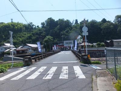 【周辺】津山市上之町 店舗併用住宅