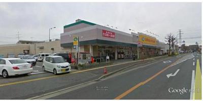 ランドロームフードマーケット都賀店(スーパー)まで900m