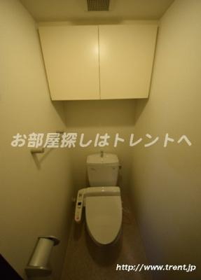 【トイレ】パレステュディオ九段北の丸