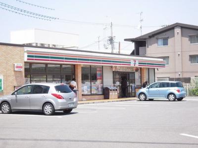【周辺】ドリーム曽根駅前