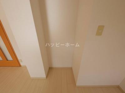 【キッチン】バンプロピスⅡ