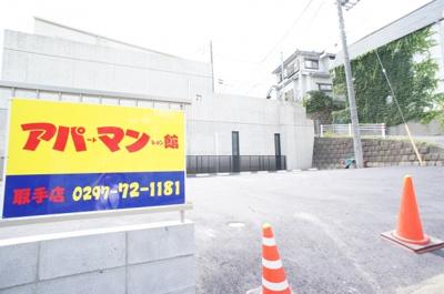 【外観】台宿パーク駐車場