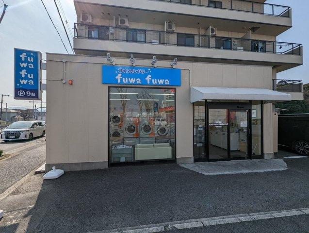 【トイレ】メゾン・ド・フローラ